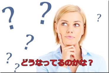 よくある質問のページへ